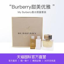 【直营】BURBERRY博柏利 我的巴宝莉香水套装 90ml