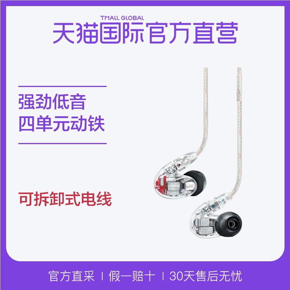 多单元动铁耳机