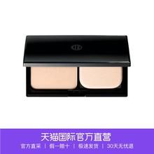 【直营】Koh Gen Do/江原道超细润泽保湿粉饼+粉盒套装