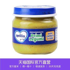 【直营】意大利进口美林Mellin婴儿宝宝豌豆泥营养辅食