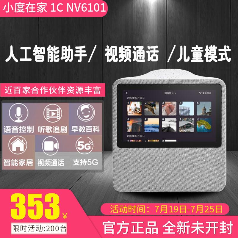 Аудио и видео конференц-системы Артикул 595286288428
