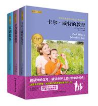 岁对了家庭育儿书籍3自然教育法斯特娜夫人天才教育法塞德兹家庭教育法蒙台梭利教育本世界经典教育名著卡尔威特4全套