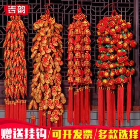 春节过年客厅室内装饰布置用品红辣椒鞭炮花生串挂件红红火火挂饰