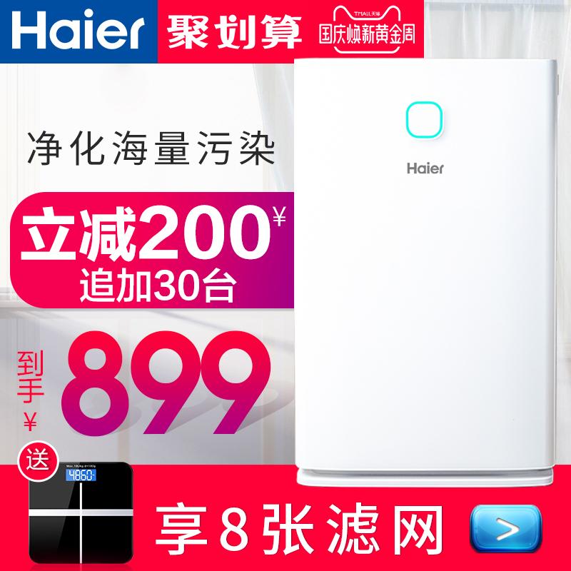 海尔空气净化器