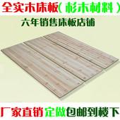 守旧寄景宕舶1.2米1.5米1.8米护腰硬板床垫木板排骨架定制床板