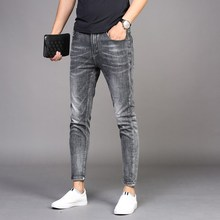 Hong Kong Spring and Summer New Nine-cent Jeans Men's Bottom Trousers Slim Korean Elastic Cigarette-grey Young Men's Trousers