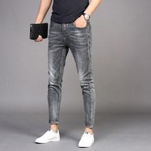 香港春夏季新款九分牛仔裤男小脚裤修身韩版弹力烟灰色青年男裤子