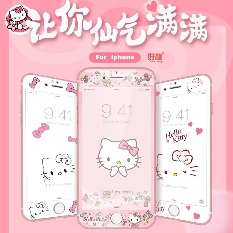 好靓iphone6s钢化膜7p卡通全屏苹果6splus手机彩膜可爱贴膜KT猫8