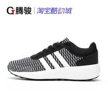 【百元好鞋】阿迪达斯NEO男女休闲鞋透气运动跑步鞋B74720 aw3838