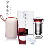 Life Art One pot two cups portable outdoor travel business glass Kung Fu tea set birthday gift