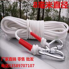 钢丝芯尼龙绳安全绳丙纶绳救生绳子捆绑绳户外攀岩辅助绳捆绑绳