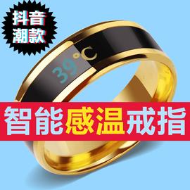 男度智能感温戒指男士 个性创意温度指环 钛钢日韩时尚潮男食指戒图片