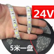 led灯带24V防水超高亮5050贴片裸板滴胶柜台客厅软灯条5米一盘