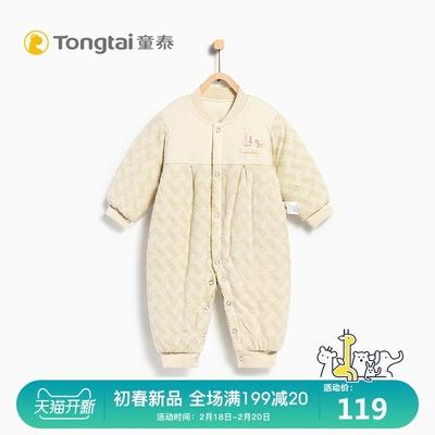 童泰秋冬新款婴儿长袖连体衣3-24个月男女宝宝立领闭裆棉哈衣爬服