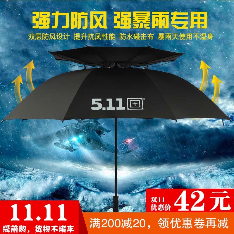 511雨伞高尔夫商务长柄伞男女士超大三人5.11雨伞特勤晴雨两用伞图片