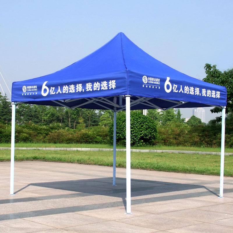 广告四脚户外折叠摆摊活动印广告展促销夜市遮阳停车雨棚伞帐篷