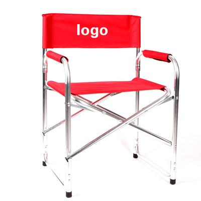 铝合金导演椅户外折叠椅子钓鱼椅便携沙滩椅展销定制企业广告logo