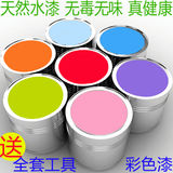 Latex paint interior wall paint interior wall paint repair green paint wall paint black gray white color