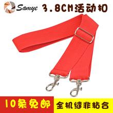 3.8厘米大军鼓带子红色单肩腰鼓扁鼓号队乐器配件 山野小军鼓背带