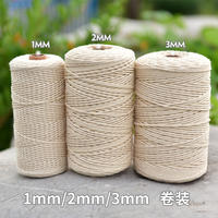 Scorpion rope cotton rope cotton rope material tapestry braided wire diy hand-woven rope cotton rope rope binding rope