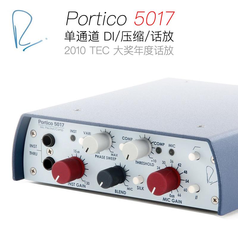 Усилители для микрофонов Артикул 593042973058