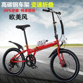 中学生骑行代步车多功能女学生折叠自行车减震公主变速小型迷你