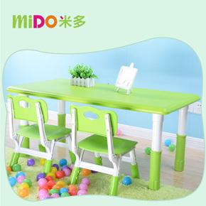 幼儿园桌子塑料儿童课桌椅可升降宝宝学习玩具游戏早教小书桌套装