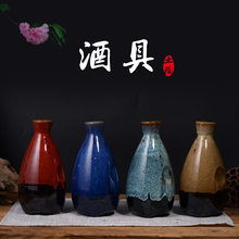 1斤装 土陶酒坛500ml白酒空瓶存酒酒罐插花摆件酒具 日式陶瓷酒瓶