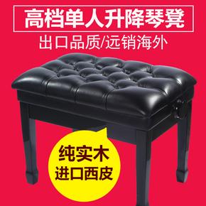 厂家加厚精品单人实木升降电子钢琴凳子古筝凳键盘凳电子琴椅子