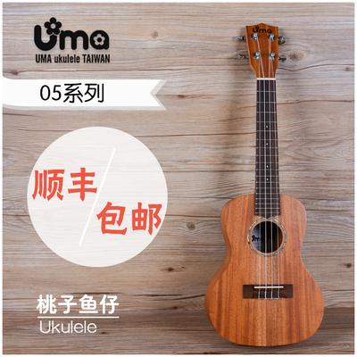吉他丽丽小吉他
