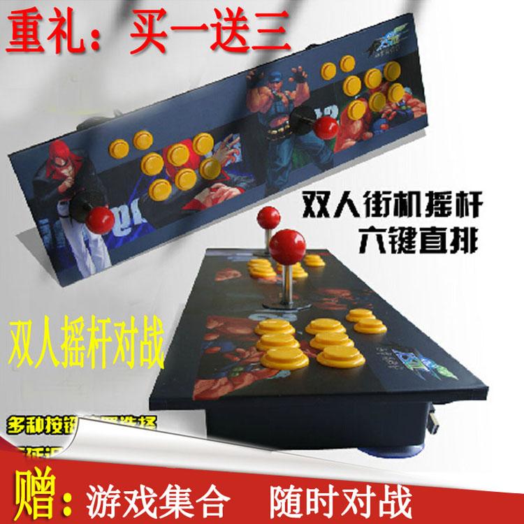 Джойстики для игровых автоматов Артикул 528083590079