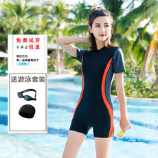 ea7994d1c0f8c New sports professional swimwear female conservative one-piece swimsuit  female large size was thin boxer