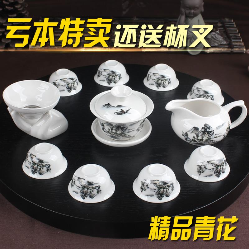 陶瓷功夫茶具盖