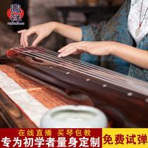 仲尼式伏羲式鹿角霜演奏古琴练习收藏琴送全套包邮凤祥乐器
