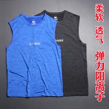 超弹力 很Man夏季健身衣跑步训练运动透气速干无袖t恤汗背心男装