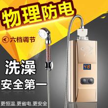 即热式电热水器电热水龙头淋浴洗澡家用速热小型厨房宝恒温加热器