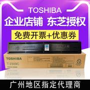 原装东芝T-2309C粉盒2303A2803AM2809A复印机墨盒高低容量墨碳粉