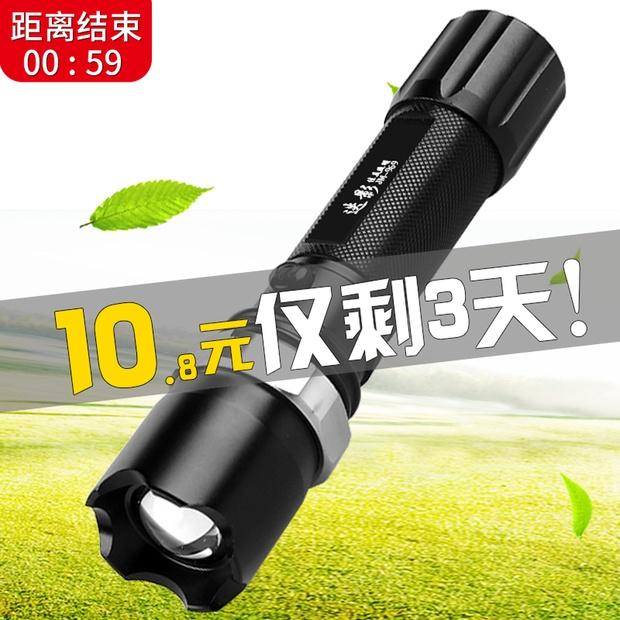 强光超亮多功能可充电手电筒防身防水迷你超小LED手电家用户外