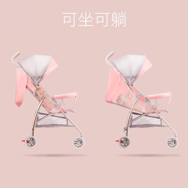 婴儿推车宝宝婴儿车BB伞车可坐躺轻便折叠冬夏两用四季款
