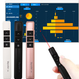 Skycolor flip pen teacher with charging model ppt remote control pen projection pen laser speech pen