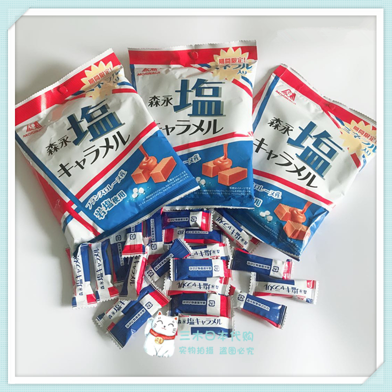 3包包邮日本零食好吃Morinaga森永岩盐特浓焦糖牛奶太妃糖92g现货