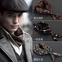 秋冬季休闲围巾
