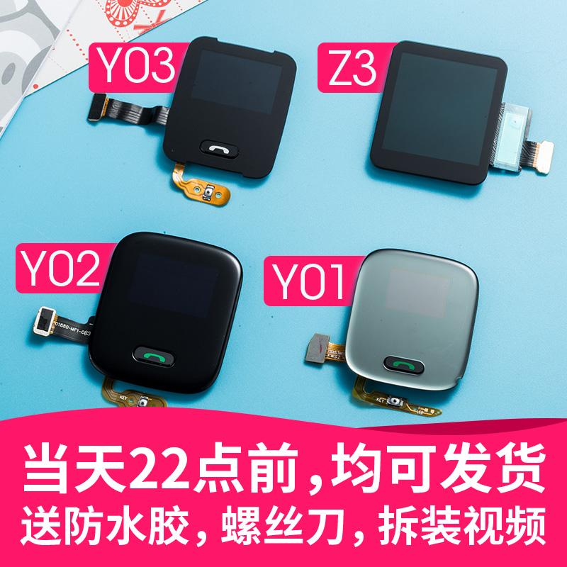 适用小天才电话手表y01y02y03z3原装屏幕显示屏触摸屏内外屏玻璃