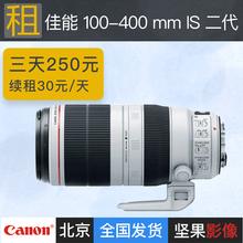 II大白二代長焦IS防抖單反 佳能100 400mm 出租大白兔鏡頭Canon