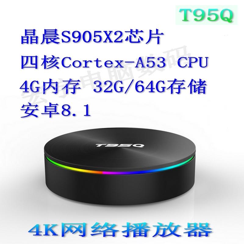Сетевые плееры с жестким диском Артикул 584510362649