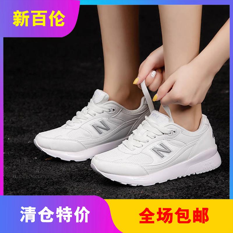 新百伦鞋女官网官方正品白色运动鞋女鞋跑步鞋品牌断码清仓特价款