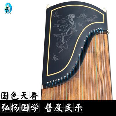 正品月宫仙子九乐非洲檀木古筝演奏考级初学入门全套敦煌老师傅筝