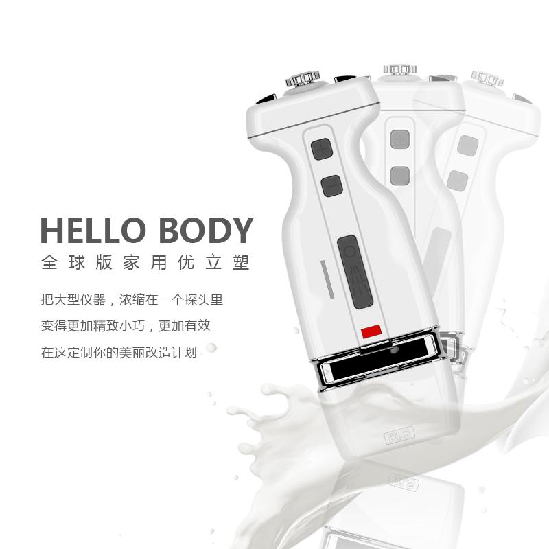 热立塑超声波射频减肥仪瘦身仪美容院塑型爆脂家用减脂仪器碎脂机