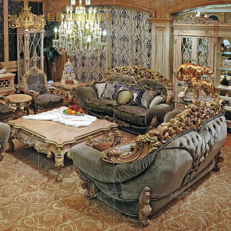 法式布藝沙發實木雕刻