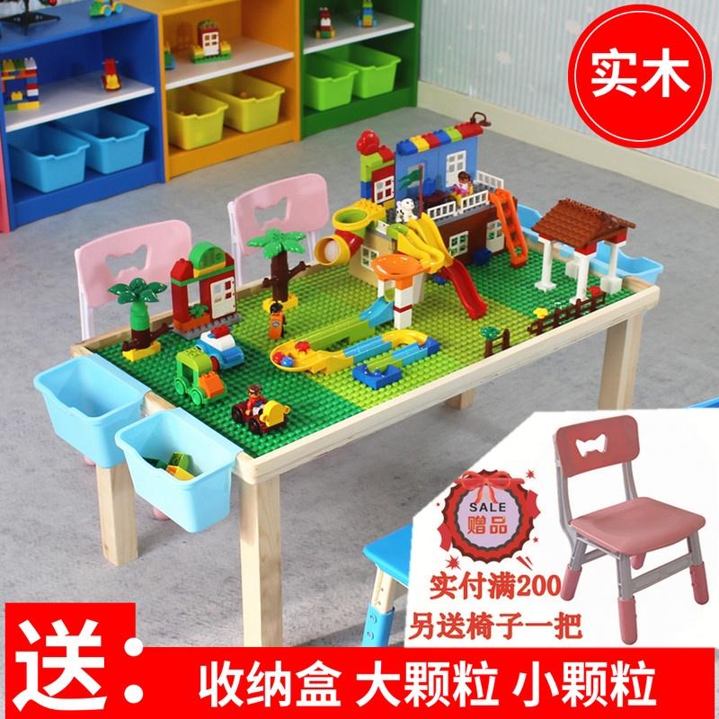 大小颗粒儿童积木桌子玩具男女孩子3-6周岁益智拼装多功能游戏桌